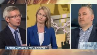 видео Центробанк России за три года отозвал у банков 279 лицензий