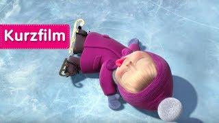 Mascha und der Bär - Holiday on Ice 😜 (Ich bin hingefallen! Aua! Aua!)