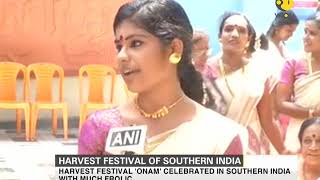 Watch : Kerala celebrates harvest festival 'Onam'