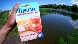 Видео рыбалка,реакция рыбы на ГЕРКУЛЕС.
