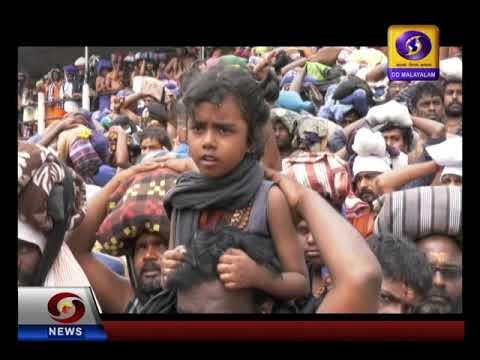 മധ്യാഹ്ന വാർത്തകൾ ദൂരദർശൻ 06 ഡിസംബർ 2019| Doordarshan Malayalam News| @1300 pm on 06-12-2019