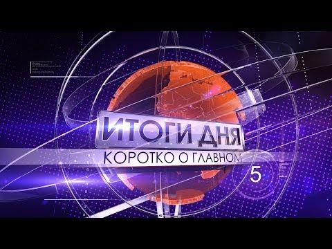 «Высота 102»ТВ: Аэропорт Волгограда скандально опозорили вороватые сотрудники