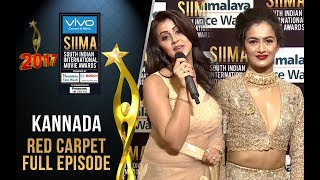 SIIMA 2017  - Kannada Curtain Raiser & Red Carpet | Full Episode