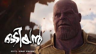 Odiyan Trailer Remix (Avengers Infinity War)