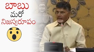 Polavaram Project Construction Details During Chandrababu Naidu's Ruling | TDP | Daily Culture