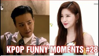 KPOP FUNNY MOMENTS PART 28 (TRY TO NOT LAUGH CHALLENGE)