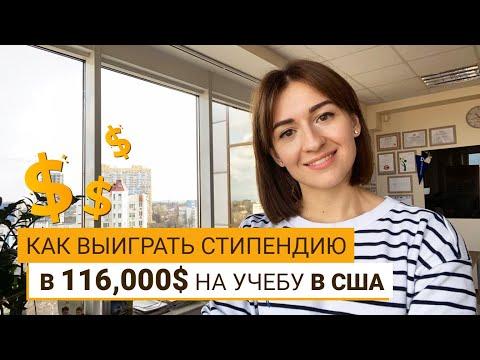 ГРАНТ В 116