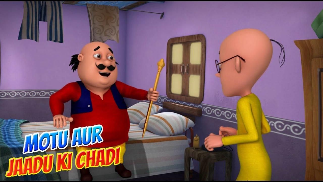 Download Motu Patlu in Hindi    मोटू पतलू    Hindi Cartoon   Jaadu Ki Chadi
