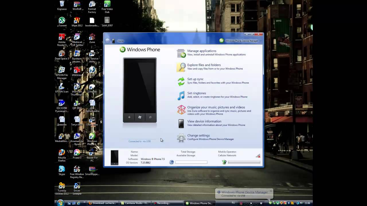 Как устанавливать файлы формата *. Xap на windows phone 8.