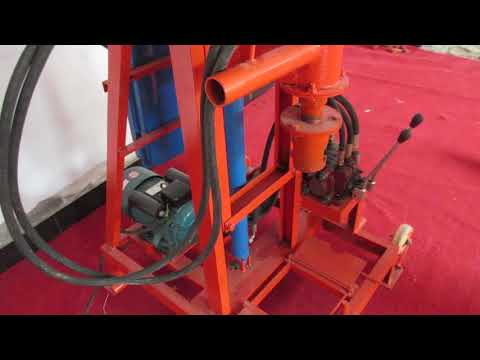 220V power hydraulic drilling rig for water well