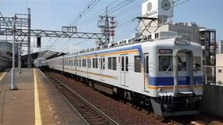 南海電鉄 7100系先頭車7129編成&10000系 新今宮駅