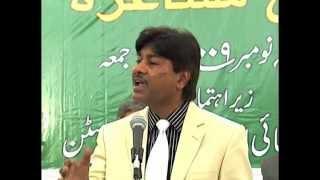 Tahir Faraz (Jashn-e-Waseem Barelvi Mushaira Houston 2009) [2]