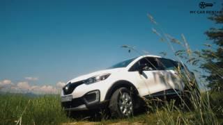 My Car Rental - Обзор Нового Renault Kaptur 4K - 2160р