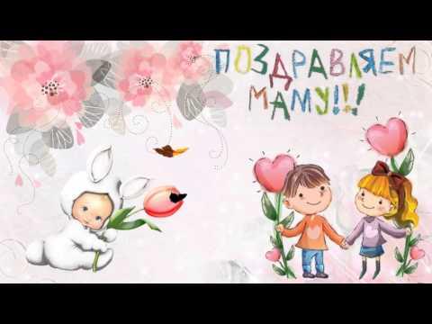 Футаж День матери 04
