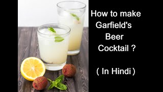 How to make Garfield&#39s Beer Cocktail Recipe with Beer &amp Litchi - In Hindi - Beer Cocktails