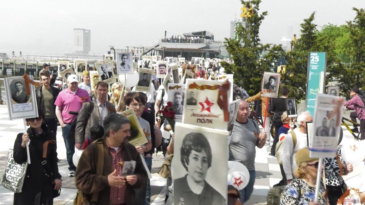 Буэнос-Айрес, Нью-Йорк, Гонконг: в разных городах мира прошла акция «Бессмертный полк»