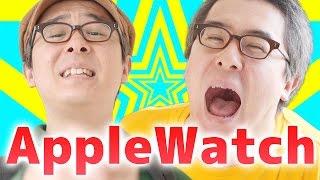 つづきをみる→http://youtu.be/AOjR9NjGvUc <今日の一言> いま、Apple...