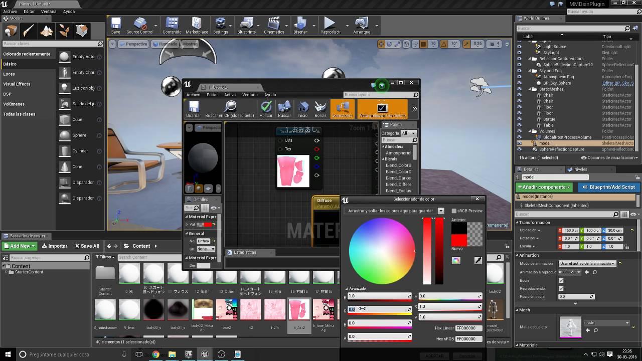 Crear material de mmd para unreal engine 4 con pmx2fbx reader crear material de mmd para unreal engine 4 con pmx2fbx reader create material of mmd malvernweather Gallery