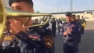 الشرطة الاتحادية تعزف لحن لطمية كومن بنات النبي