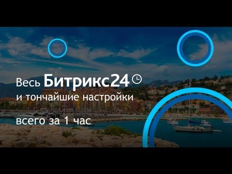 Работа в Казахстане