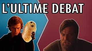 PAIN AU CHOCOLAT vs CHOCOLATINE (Star Wars)