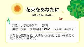ツリーハウスにおいで https://www.kyogei.co.jp/syohin/treehouse.html.