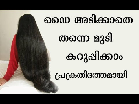 home remedy for black hair youtube