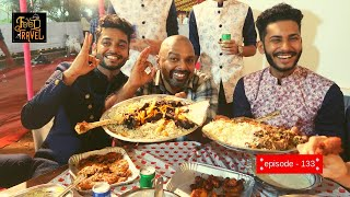 Kasargod Wedding Feast | ഒരു കാസർഗോഡ് കല്യാണം | Kerala Wedding Biriyani  and Kuzhi Mandi