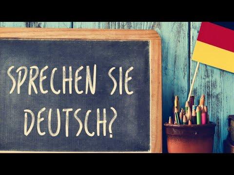 Она Кога се прајш дека знаеш германски