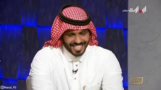 لقاء منيف الخمشي على قناة الامارات HD