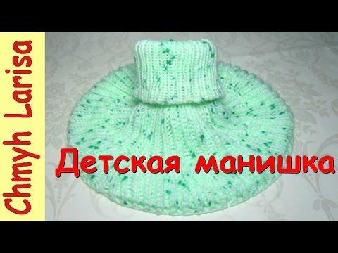 Детская МАНИШКА спицами для начинающих! Вязание спицами манишки для ребенка! Манишка для детей