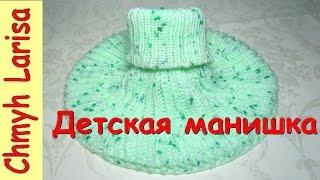 ▶️ Детская МАНИШКА спицами для начинающих! Вязание спицами манишки для ребенка! Манишка для детей
