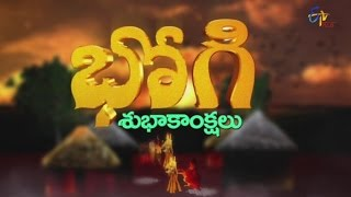 ETV Plus | Bhogi Wishes