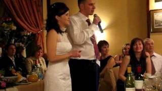 Свадьба Дианы. Речь.