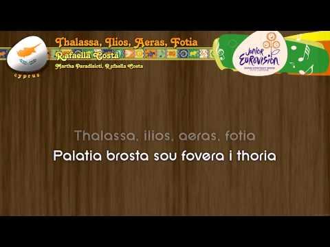 """[2009] Rafaella Costa - """"Thalassa, Ilios, Aeras, Fotia"""" (Cyprus) - [Karaoke version]"""