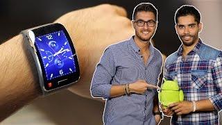 Samsung Gear S: Resolvemos todas tus dudas