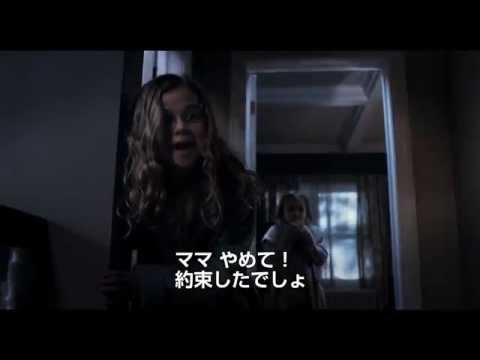 【映画】★MAMA(あらすじ・動画)★