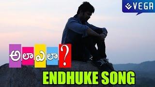 Gambar cover Ala Ela Movie Full Songs - Endhuke Song - Latest Telugu Video Songs