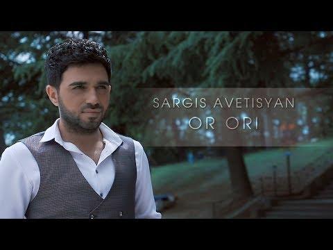 Sargis Avetisyan - Yerevi / Soundtrack (2018)