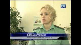 Новый сервис появился на сайте ФССП(, 2012-08-13T10:21:10.000Z)