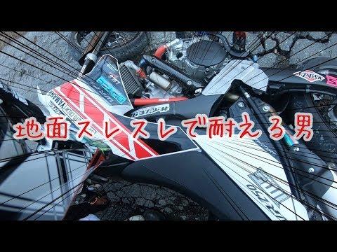 【モトブログ】#17 道なき道を突き進め WR250X DRZ400SM