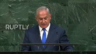 UN  Israeli PM offers people of Iran friendship as warns UN 'fix or nix' nuclear deal