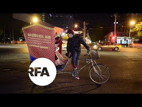 Beijing's Historic Rickshaws Teeter Between Tradition and Survival | Radio Free Asia (RFA)