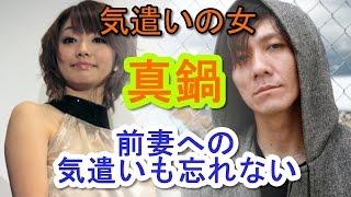 キャスターの小倉智昭(68)が26日、MCを務めるフジテレビの情報...