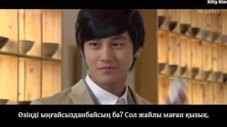 Kim Bum - I
