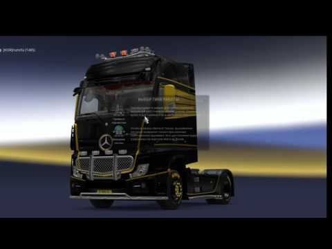 ETS2 truck mp on line (MrBuS Donskoy Kazak 061rus)