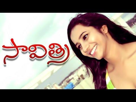 Savitri ( Every Girl Must Watch ) | 2015...