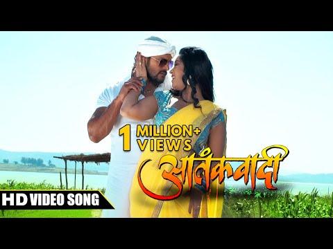 Pani Pani - Film Aatankwadi - Khesari Lal Yadav & Subhi Sharma - Hit Bhojpuri Song 2017