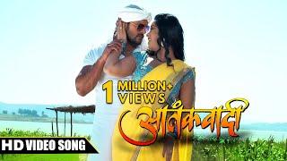 pani pani film aatankwadi khesari lal yadav subhi sharma hit bhojpuri song 2017