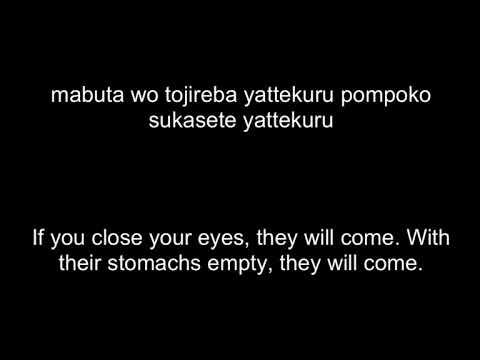 FAKE TYPE. Nightmare Parade (English Lyrics + Romaji)